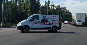 """Чи вродить на виборах посіяна """"гречка"""" Сольвара"""