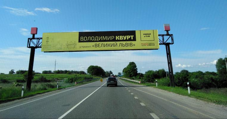 Кандидатів немає, агітація є: у Львові дочасно стартували з політрекламою