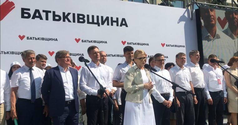 """Перша десятка списку """"Батьківщини"""": чинні нардепи й екс-голова СБУ"""