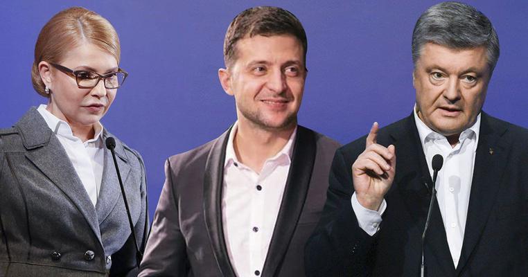 """Щонайменше 7 мільйонів витратили на """"чорнуху"""" у Facebook проти 4 кандидатів у Президенти України"""