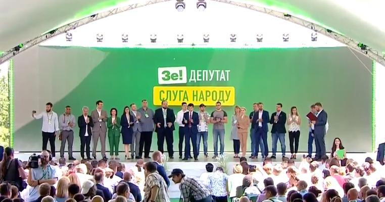 """Частина програми кандидата від """"Слуги народу"""" вже виявилася реалізованою – #округ13"""