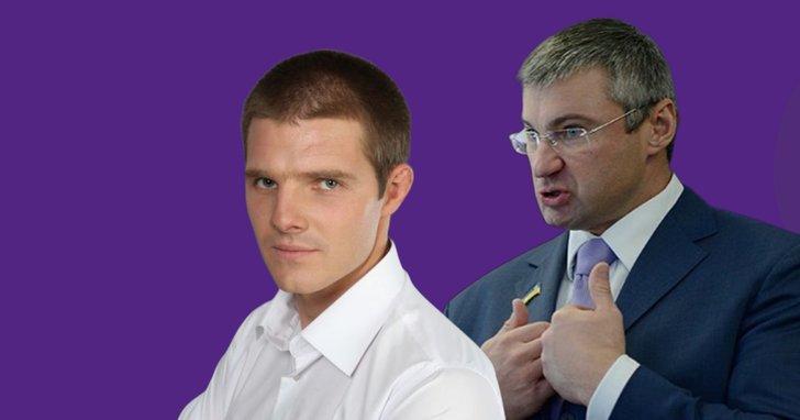 Фото: Міщенко VS Борисенко битимуться без екс-генпрокурора Яреми – округ №98