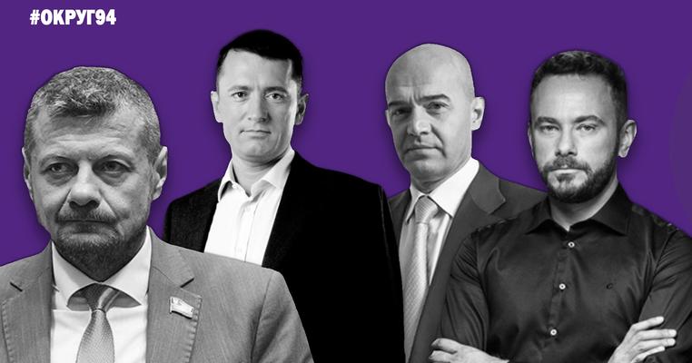 """Кононенки VS Дубінські, Романюк проти всіх і безліч """"техніків"""" – #94округ"""