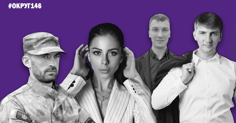 У Кременчуці зареєструвалася рекордна кількість кандидатів – Полтавщина