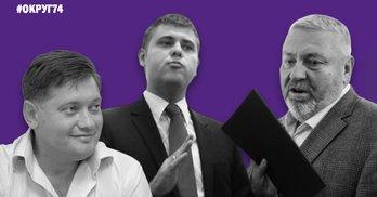 Чинний нардеп-забудовник, прокурор та працівники підприємств Ахметова: хто воює за Запоріжжя