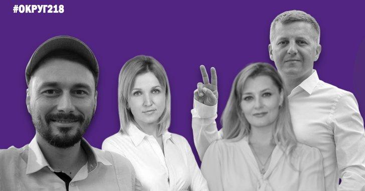 Фото: Хто переможе на окрузі Ар'єва? (Оновлено)