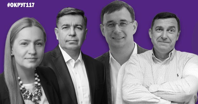 Хто позмагається за 117-й виборчий округ у Львові?