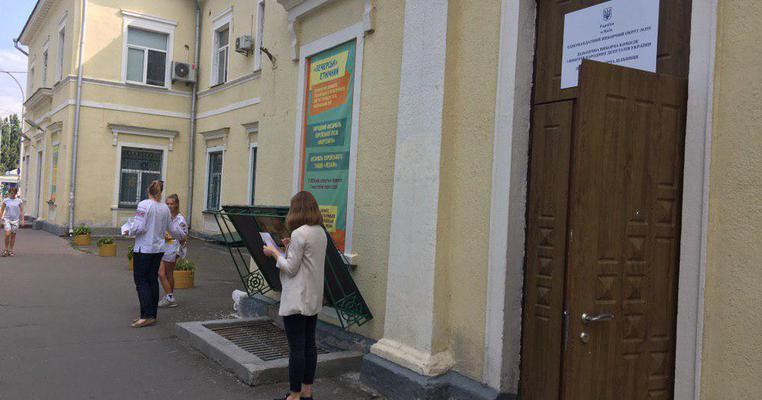Біля дільниць в Києві неповнолітні роздають листівки