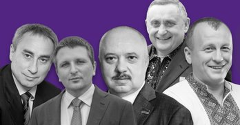 Які нардепи програли, одержавши найбільше голосів з-поміж парламентарів