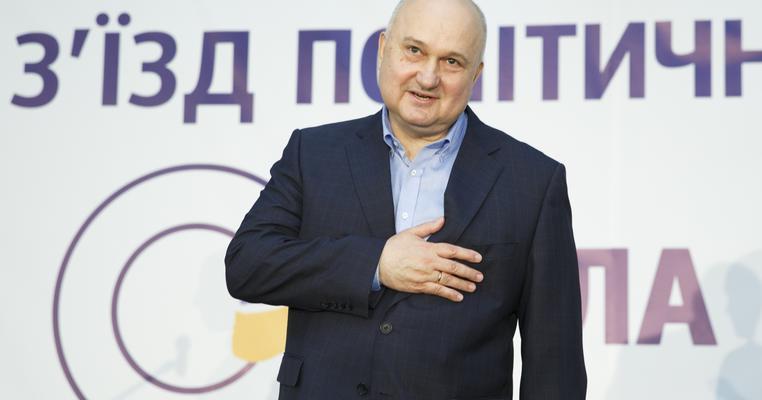 """Фото: """"Силу і честь"""" та Вілкула фінансувала людина з підприємства Ахметова"""
