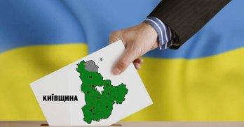 Ціна голосу перемоги на Київщині