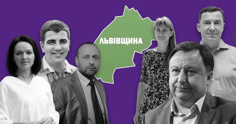 Ціна голосу перемоги на Львівщині