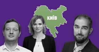 """Де в Києві найдорожчі голоси виборців для """"слуг народу""""?"""
