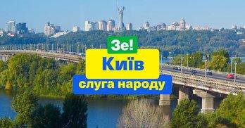Kyiv is ZE!capital of Ukraine: переможці зі столиці та їхні обіцянки