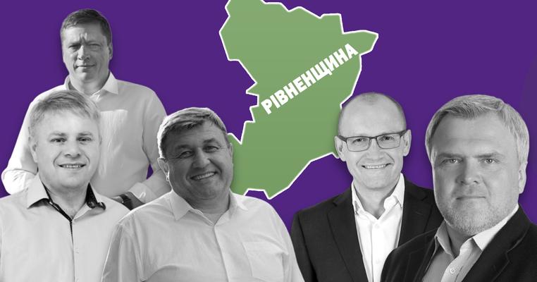 Фото: Скільки коштував голос переможцям на Рівненщині?