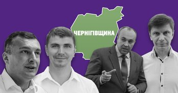 """Ціна перемоги: """"слуги народу"""" на Чернігівщині заплатили за один голос виборця від 2 до 50 грн"""