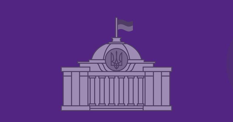 Верховна Рада IX скликання починає роботу. Онлайн-марафон ЧЕСНО
