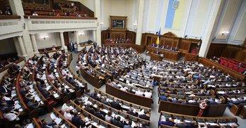 Недоторканність: чи порушив парламент закон?
