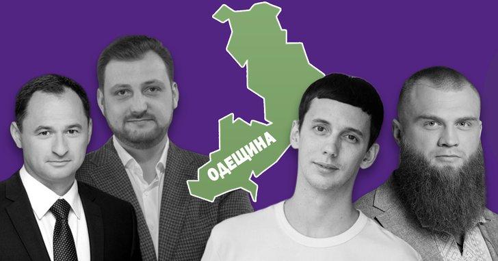 Фото: Скільки коштував голос виборця на Одещині?