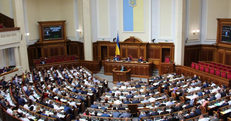 Парламент може скасувати пайову участь