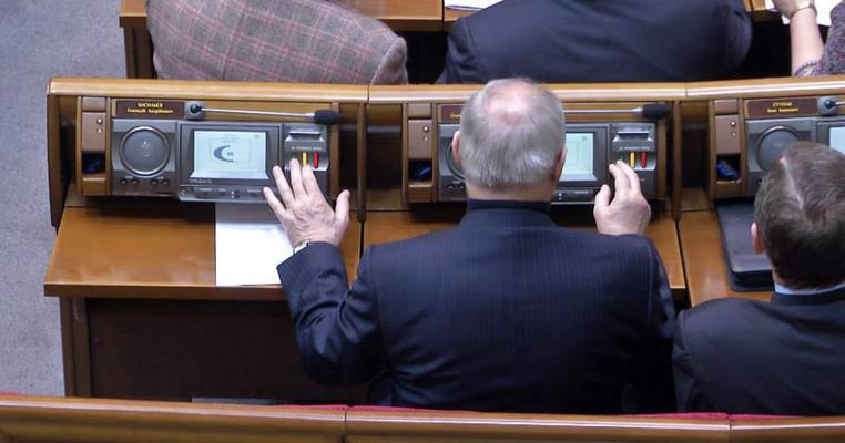 Копійкою по кнопкодавах: у Зеленського запропонували карати штрафами