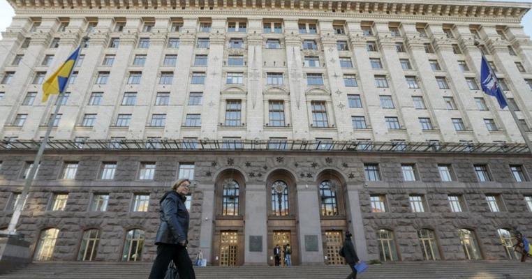 Антимонопольний комітет роз'яснив схему Непопа: столичне КП має повернути до бюджету 22,5 млн грн