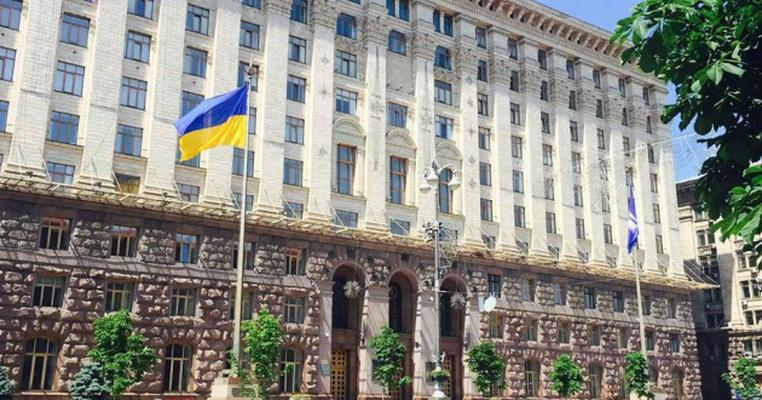 """Чи будуть у Києві """"ратуші"""" та """"магістрати""""?"""