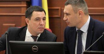 Чому заяву про звільнення секретаря не винесли на розгляд Київради