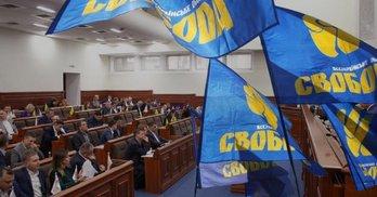 """Екс-""""свободівці"""" з групи Левченка спитають киян, чи складати їм мандати"""