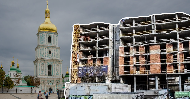 Коли демонтують незаконну будівлю поблизу Софії?
