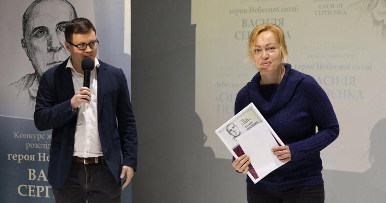 Журналістка ЧЕСНО отримала премію імені Василя Сергієнка за розслідування про забудову Протасового Яру