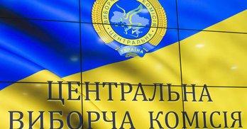 ЦВК вперше оприлюднила фото всіх кандидатів-списочників на заклик Руху ЧЕСНО