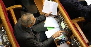 Кнопкодавство стане кримінальним злочином: що варто знати про новий закон