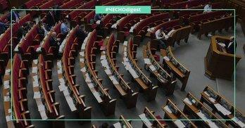 Верховна Рада – 9: як голосували 2019 року