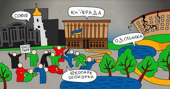 Де в Києві палало: ТОП-10 незаконних забудов 2019 року