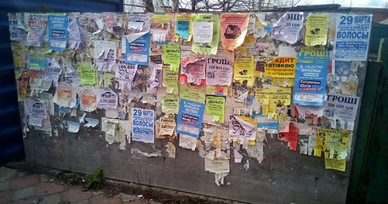 Вибори на Харківщині: округ всіяний агітацією, поліція зареєструвала заяву про порушення