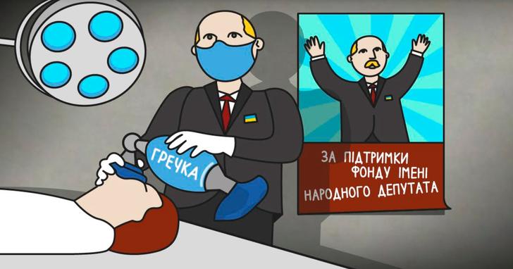 """Фото: Піар чи допомога: спроба політиків побороти коронавірус """"гречкою"""""""