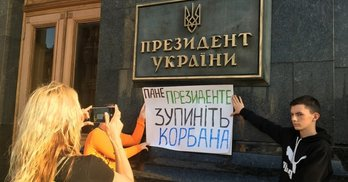 Що буде з Протасовим Яром? Новий проєкт Генплану Києва