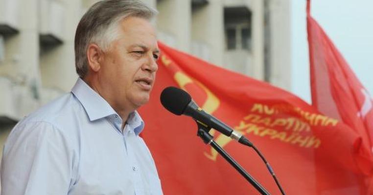 Комуністична партія все ще не заборонена та збирає мільйонні внески