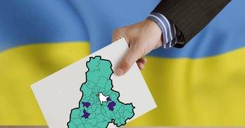 Партійний бар'єр: чи спроможні партії кандидуватися в малих громадах?