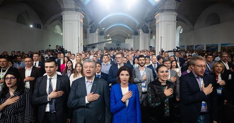 """""""Європейська солідарність"""": шлях від влади до опозиції"""