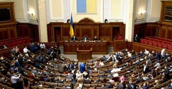 Зниження застави на виборах: парламент відправив законопроєкт на друге читання