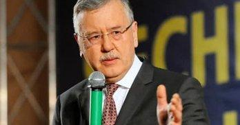 """Вітрина """"Громадянської позиції"""" – лідери союзних партій та голови партосередків"""
