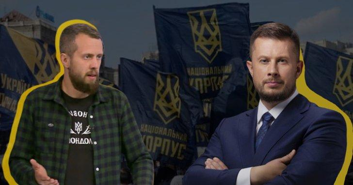 """Фото: Гроші """"Нацкорпусу"""": схема чи тисячі відданих партійців?"""