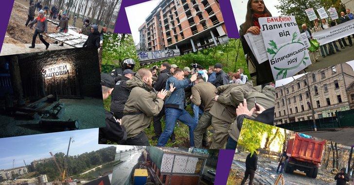 Фото: Розвиток столиці чи потурання забудовникам? Як виглядає проєкт нового генплану Києва