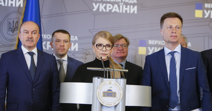 """Фото: """"Батьківщина"""": з яким багажем партія Тимошенко готується до виборів"""