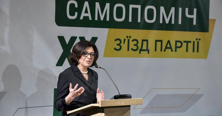 """Фото: """"Самопоміч"""" і вибори: чи вдасться партії повернутися на політичну орбіту?"""