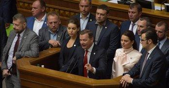 Радикальний злет і радикальне падіння партії Ляшка