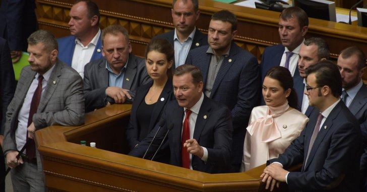 Фото: Радикальний злет і радикальне падіння партії Ляшка