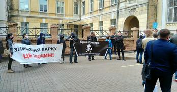 Крістерова гірка у Києві: в суді за ділянку громаду не залучили третьою стороною